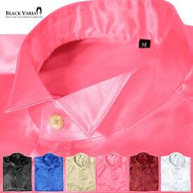 サテンシャツ ウィングカラー 光沢 サテン ステージ衣装 ユニフォーム 発表会 ドレスシャツ メンズ 日本製 mens(ピンク桃) 161208