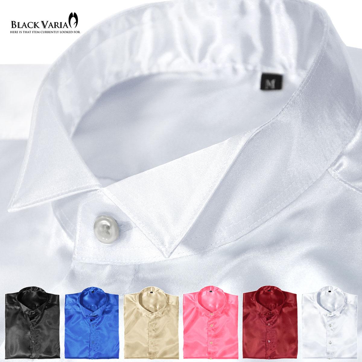 サテンシャツ ウィングカラー メンズ 日本製 光沢 サテン パーティ 社交ダンス 結婚式 ドレスシャツ(シルバー銀) 161208