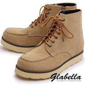 ブーツ シークレットブーツ レースアップ サイドジップ 身長アップ メンズ ワークブーツ 靴 シューズ mens(ベージュ) glbb055