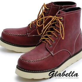 ブーツ シークレットブーツ レースアップ サイドジップ 身長アップ メンズ ワークブーツ 靴 シューズ mens(ブラウン茶) glbb055
