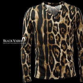 Tシャツ Vネック ヒョウ柄 豹柄 メンズ 日本製 細身 ニット 長袖Tシャツ mens(ブラウン茶) 163913