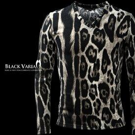 Tシャツ Vネック ヒョウ柄 豹柄 メンズ 日本製 細身 ニット 長袖Tシャツ mens(グレー灰ブラック黒) 163913