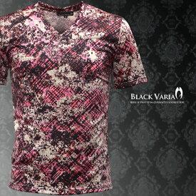 Tシャツ Vネック ムラ柄 パイソン柄 ヘビ柄 蛇柄 メンズ 日本製 半袖Tシャツ mens(ピンク桃ブラック黒) 173303