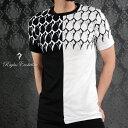 Tシャツ センター切替 ダイヤ柄 クレイジーパターン メンズ 半袖Tシャツ(ホワイト白ブラック黒) 75115