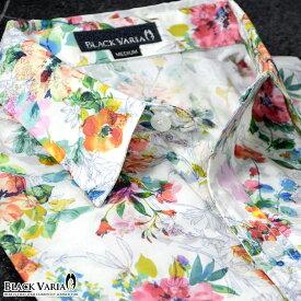 ドレスシャツ サテンシャツ レギュラーカラー 花柄 水彩画 アート 細身 総柄 長袖シャツ メンズ mens(ホワイト白グリーン緑) 935156