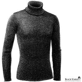 タートル ラメ ニット タートルネック 4x2リブ 長袖 メンズ mens(ブラック黒シルバー銀) 173306