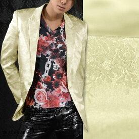 【Sale】ジャケット テーラード 花柄 薔薇 メンズ ジャガード 結婚式 1釦 光沢 ピークトラペル 無地 テーラードジャケット mens(ゴールド金ベージュ) 162903