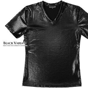 TシャツクロコダイルメンズVネック光沢メタリック日本製半袖Tシャツ