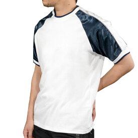 [XLサイズのみ] スカT Tシャツ クルーネック 無地 ラグラン メンズ 半袖 切り替え リラックスシルエット mens(ホワイト白) 672518
