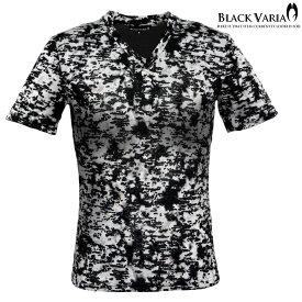 Tシャツ ムラ柄 Vネック メンズ 日本製 ダメージ モノトーン 半袖 スリム 半袖Tシャツ mens(ブラック黒グレー灰) 173322