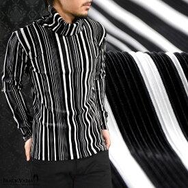 タートル アコーディオンプリーツ ランダムストライプ メンズ ピンタック 日本製 長袖 スリム ハイネック mens(ブラック黒ホワイト白) 173314