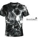 Tシャツ 花柄 チェーン柄 総柄 Vネック 半袖(ブラック黒) bv10