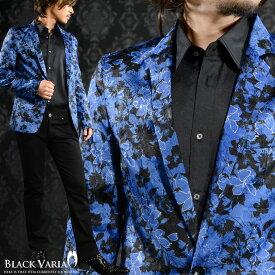 テーラードジャケット 花柄 ジャガード メンズ 1釦 サテン 光沢 日本製 ジャケット mens(ブルー青ブラック黒) 935721