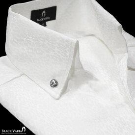 サテンシャツ ドレスシャツ スキッパー 豹 ヒョウ柄 無地 ジャガード ボタンダウン スリム パーティー メンズ mens(ホワイト白) 151132