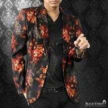 カットジャケット花柄薔薇メンズ日本製1釦ストレッチ長袖シングルジャケット