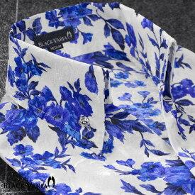 サテンシャツ ドレスシャツ スキッパー 薔薇柄 日本製 花柄 ジャガード ボタンダウン スリム メンズ mens(ホワイト白ブルー青) 935717