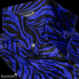 サテンシャツ スキッパー ゼブラ柄 日本製 メンズ ボタンダウン スリム ジャガード パーティー ドレスシャツ mens(ブルー青ブラック黒) 935719