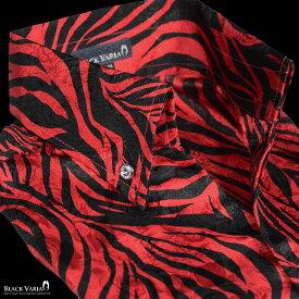 サテンシャツ スキッパー ゼブラ柄 日本製 メンズ ボタンダウン スリム ジャガード パーティー ドレスシャツ(レッド赤ブラック黒) 935719