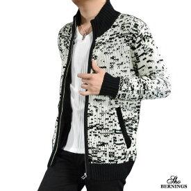 【Sale】ニットブルゾン ムラ柄 デジタル柄 スタンドカラー ざっくり ジップアップ 長袖 ジャケット メンズ mens(ホワイト白ブラック黒) 462633