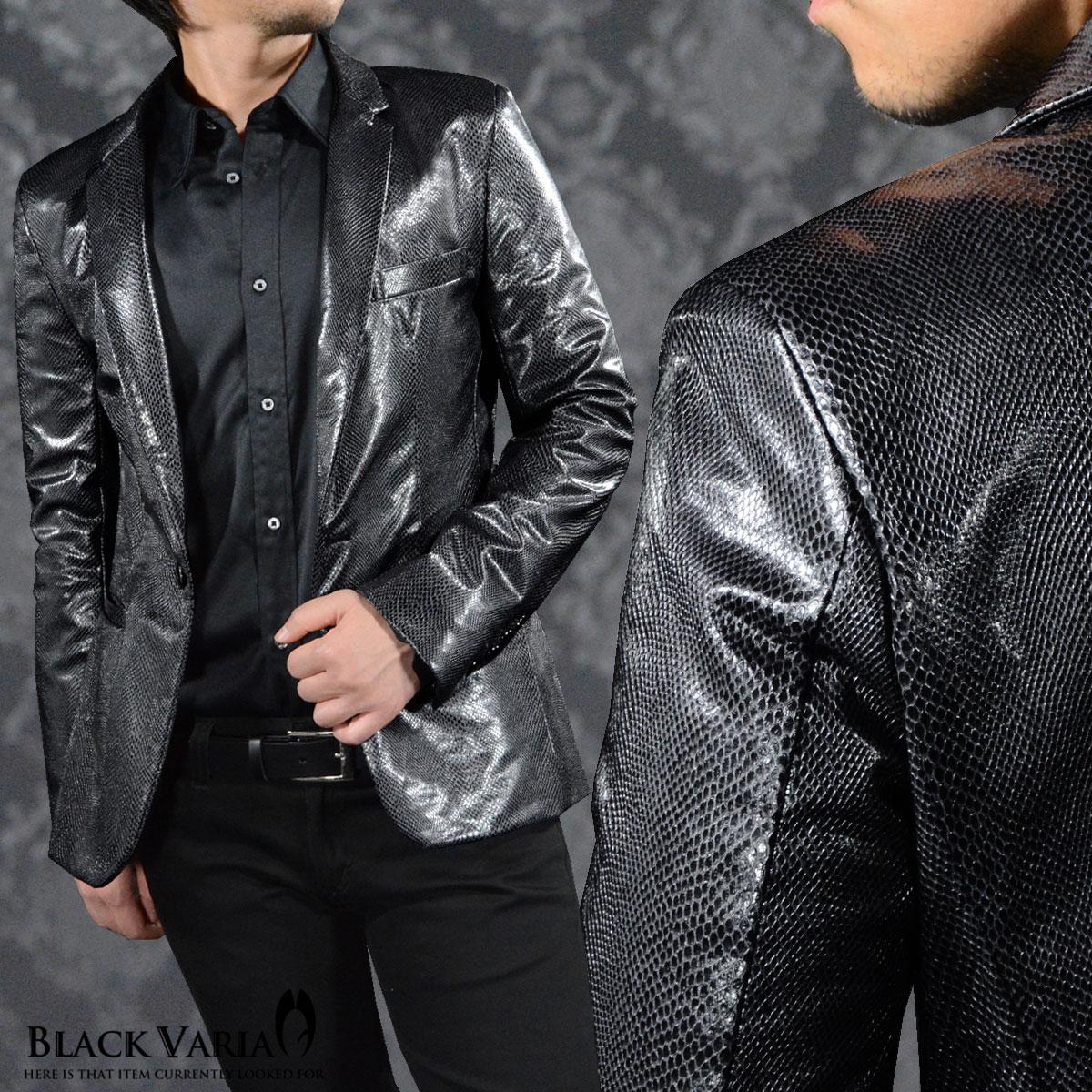 テーラードジャケット パイソン柄 PUレザー メンズ 1釦 ノッチドラペル 合成皮革 ヘビ 日本製 レザージャケット(ブラック黒) 931725