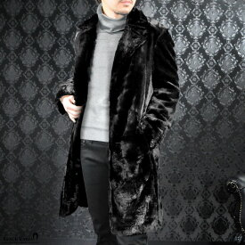ファーコート フェイクファー メンズ ロングコート 無地 シングル 日本製 細身 トレンチコート mens(ブラック黒) 172757