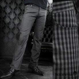【Sale】ロングパンツ チェック柄 ブーツカット メンズ 日本製 スリム ストレッチ ボトムス シューカット mens(グレー灰ブラック黒) 933732