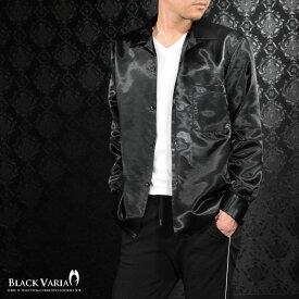 開襟シャツ オープンシャツ シャンタン メンズ オープンカラー 光沢 無地 ワイドシャツ 長袖シャツ mens(ブラック黒) 181101