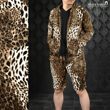 セットアップヒョウ柄豹メンズジャージパーカー上下ストレッチハーフパンツジップアップ長袖