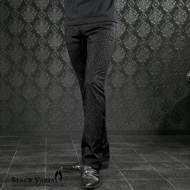 パンツ ラメ ブーツカット メンズ ストレッチ ボトムス シューカット スリム 日本製 ロングパンツ mens(ブラック黒シルバー銀) 933743