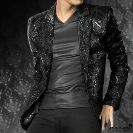 ジャケット テーラード 幾何学模様 メンズ ラメ 光沢 日本製 1釦 ジャガード テーラードジャケット mens(ブラック黒) 181204