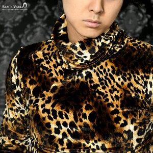 タートルネックヒョウ柄豹メンズベロアオフタートルレオパード日本製長袖ストレッチタートル