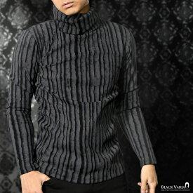 タートルネック ストライプ メンズ ムラ 日本製 長袖 細身 ボリュームネック タートル mens(グレー灰ブラック黒) 181319