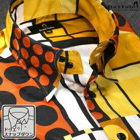 サテンシャツ ドゥエボットーニ 幾何学模様 スナップダウン ジャガード 日本製 衣装 ドレスシャツ メンズ mens(オレンジ橙) 181705