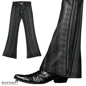 ベルボトム ストライプ ブーツカット メンズ フレア 日本製 アラベスク柄 ローライズ ボトムス パンツ(ブラック黒グレー灰) 180091
