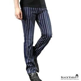 パンツ ストライプ柄 シューカット ブーツカット メンズ ボトムス ストレッチ スリム 日本製 ロングパンツ mens(ネイビー紺ブラック黒) 933748
