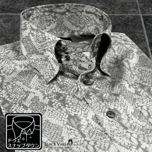サテンシャツドレスシャツドゥエボットーニパイソン蛇日本製スナップダウンジャガードパーティーメンズmens