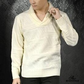 ニット 幾何学柄 ショールカラー メンズ セーター ジオメトリック柄 長袖 ジャガード ニットセーター mens(ホワイト白) 483343