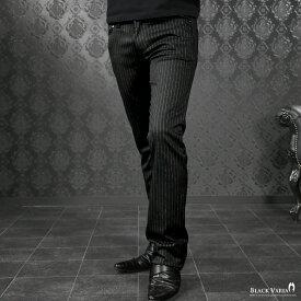 パンツ ピンストライプ シューカット ブーツカット メンズ 日本製 ストレッチ スリム ボトムス ロングパンツ mens(ブラック黒) 182753