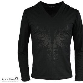 ブラックプリント Tシャツ 長袖 Vネック スカル ドクロ 骨 ロンT メンズ mens(ブラック黒) zkk051ls