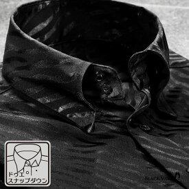 サテンシャツ ドレスシャツ ドゥエボットーニ ゼブラ柄 日本製 スナップダウン ジャガード パーティー メンズ mens(ブラック黒) 181722