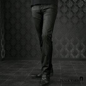 パンツ ストライプ シューカット ブーツカット メンズ 日本製 ローライズ スリム ボトムス ロングパンツ mens(ブラック黒) 192250