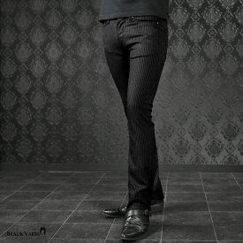 パンツ ピンストライプ シューカット ブーツカット メンズ 日本製 ストレッチ スリム ボトムス ロングパンツ mens(ブラック黒) 192251