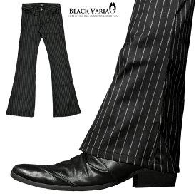 ベルボトム ストライプ ブーツカット メンズ フレア 日本製 ローライズ ボトムス パンツ スリム mens(ブラック黒) 192252