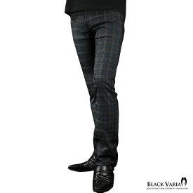 パンツ ブロックチェック シューカット ブーツカット メンズ 日本製 ジャガード チェック スリム ボトムス ロングパンツ mens(ブラウン茶ブラック黒) 933756