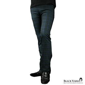 パンツ ブロックチェック シューカット ブーツカット メンズ 日本製 ジャガード チェック スリム ボトムス ロングパンツ mens(グリーン緑ブルー青) 933756