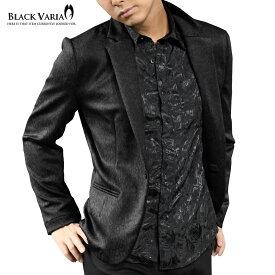 ジャケット テーラード ウロコ柄 パイソン メンズ レオパード 日本製 1釦 テーラードジャケット mens(ブラック黒) 192200
