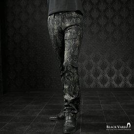 パンツ パイソン 蛇 ブーツカット 日本製 柄パン メンズ スリム ストレッチ シューカット ボトムス mens(ブラック黒グレー灰) 933761