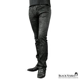 パンツ ペイズリー シューカット 日本製 柄パン メンズ スリム ストレッチ ブーツカット ボトムス mens(ブラック黒グレー灰) 933762
