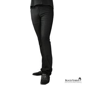 パンツ ウィンドペン チェック柄 ブーツカット メンズ 日本製 シンプル スリム ボトムス ロングパンツ mens(ブラック黒) 933763