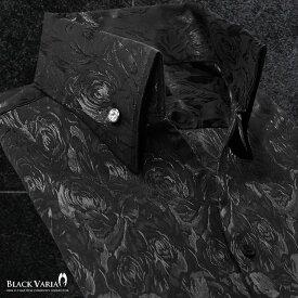 サテンシャツ ドレスシャツ スキッパー 花柄 薔薇 ジャガード ボタンダウン スリム 日本製 メンズ 無地 mens(ブラック黒) 191254